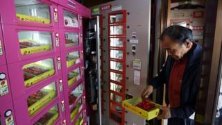 máquinas de fresas en Japón