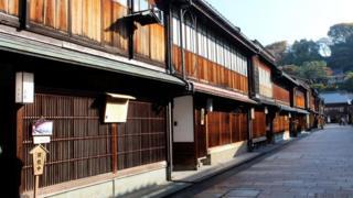 Historic Higashi Chaya