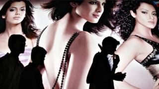 فلم فیشن کا پوسٹر