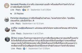 페이스북에서 태국 이용자들이 북한에 대한 의견을 밝히고 있다.