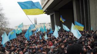 Проукраїнський мітинг у Криму, 26 лютого, 2014