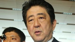 Shinzo Abe Japanese prime minister