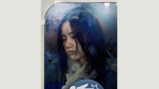 Tokyo Compression #17, 2010 рік