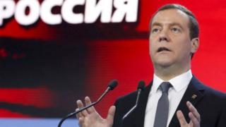 """Tergovga koʻra, yerning """"Sotsgosproyekt""""ga berilishi 2010 yilda, ya'ni Medvedev prezident boʻlgan vaqti yuz bergan"""