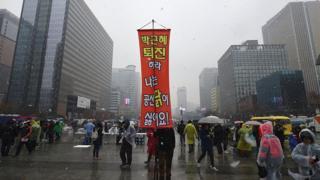 протест у Сеулі