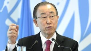 Ban Ki-moon va quitter le secrétariat général de l'ONU en janvier 2017.