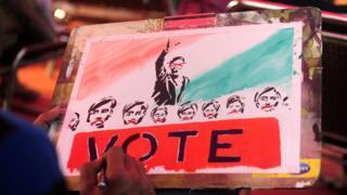 वोटिंग पोस्टर