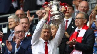 Arsene Wenger ahejeje gutsindira igikombe ca FA Cup 2016-17
