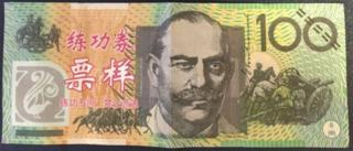 Fake Australian currency with pink Chinese characters