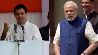 Rahul Gandhi And Narendra Moi