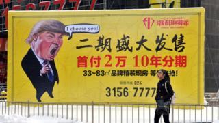 中國特朗普廣告