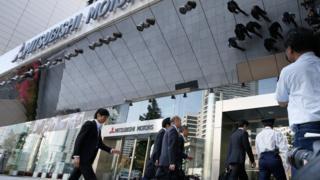Transport officials raided Mitsubishi Motors headquarters in Tokyo