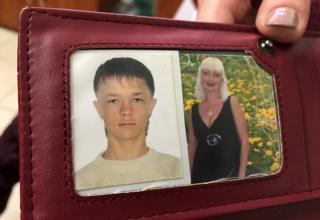 Фото в бумажнике