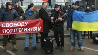 Под посольством России в Киеве проходили протесты против арестов украинцев в РФ