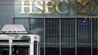 HSBC buidling