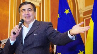 Mikheil Saakashvili. File photo