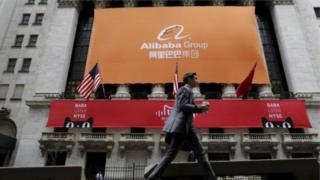 An Alibaba Group logo outside the New York Stock Exchange