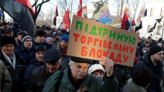 """мітинг на підтримку блокади """"ДНР-ЛНР"""""""