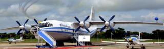 缅甸军方新闻社提供的中国制造运八飞机资料照片