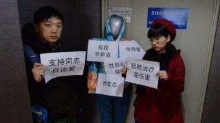 2001年之後中國在容忍同性戀者方面取得了一些進步