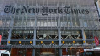 Здание New York Times