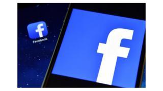 Facebook AI service M