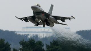 Phi cơ của Không lực Hàn Quốc - hình minh họa