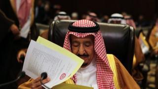 Sarki Salman na Saudiyya