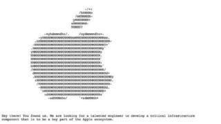 ประกาศรับสมัครวิศวกรของแอปเปิลที่ซ่อนไว้อย่างมิดชิดในเว็บไซต์ของตนเอง