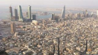 Taifa la Bahrain