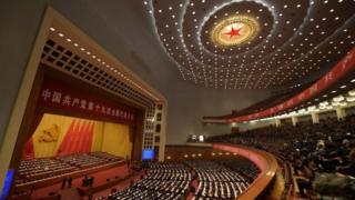 18일 베이징 인민대회당에서 개막한 공산당 전국대표대회 (당대회)