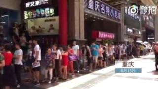 Chongqing, Cina,