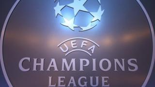 Şampiyonlar Ligi logosu
