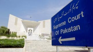पाकिस्तान की सुप्रीम कोर्ट