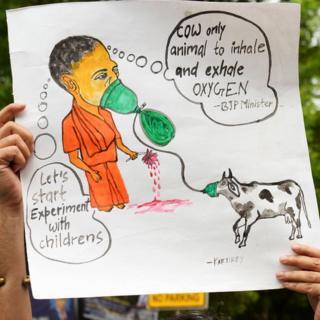 गोरखपुर को लेकर विरोध प्रदर्शन