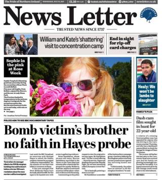 The front page of the News Letter