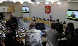Yasa taslağı Duma'da görüşülüyor