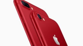 Червоний Айфон