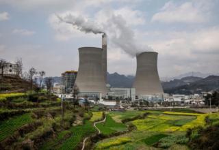 โรงไฟฟ้า, พลังงานถ่านหิน, กระบี่, EIA, EHIA, ศาสตร์พระราชา สู่การพัฒนาที่ยั่งยืน, ประยุทธ์ จันทร์โอชา