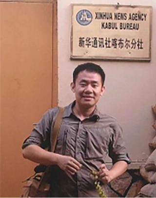 现年37岁的王夕越(Xiyue Wang)被指以研究员的身份为美国搜集情报。
