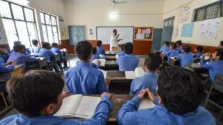 History class, Lahore