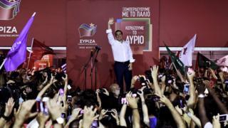 Alexis Tsipras (21 Sept)