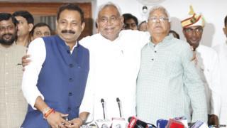 बिहार राजनीति