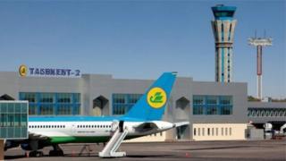 Тошкент халқаро аэропорти