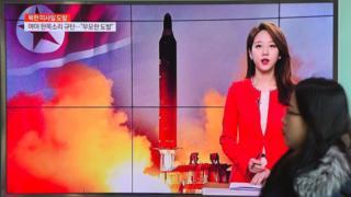 Kuzey Kore füze deneme