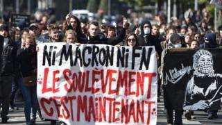 Демонстрация во франции