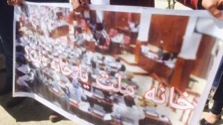 اعتراض در باره تصمیم اخیر مجلس