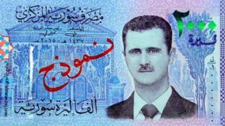 2000 өлчөмүндөгү Башар Асаддын сүрөтү түшүрүлгөн акча бирдиги