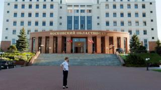 Front of the Moscow court building