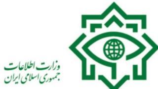 لوگوی وزارت اطلاعات ایران